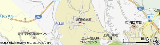 大分県津久見市上青江3213周辺の地図