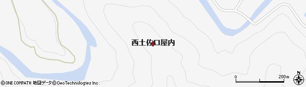 高知県四万十市西土佐口屋内周辺の地図
