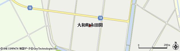 福岡県柳川市大和町永田開周辺の地図