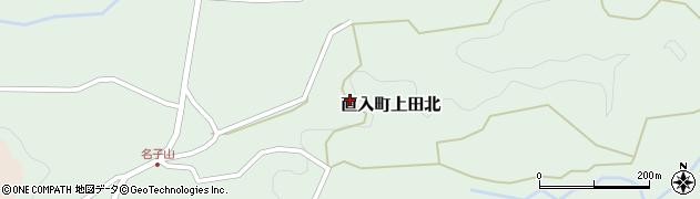 大分県竹田市直入町大字上田北2667周辺の地図