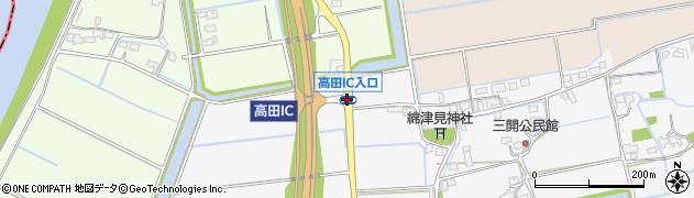 高田IC周辺の地図