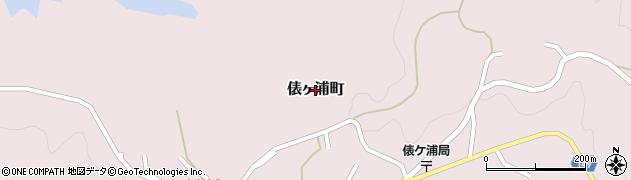 長崎県佐世保市俵ヶ浦町周辺の地図