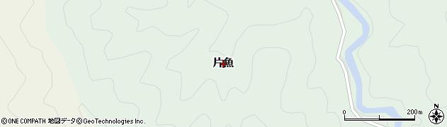 高知県四万十市片魚周辺の地図