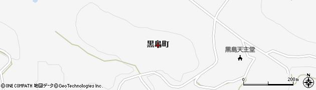 長崎県佐世保市黒島町周辺の地図