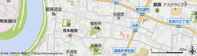 尊寿寺周辺の地図