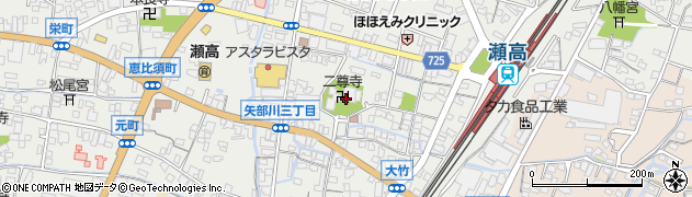 二尊寺周辺の地図