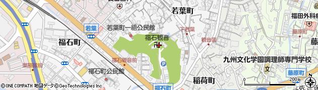 福石観音周辺の地図