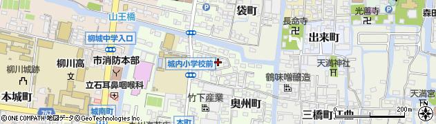 福岡県柳川市本町周辺の地図