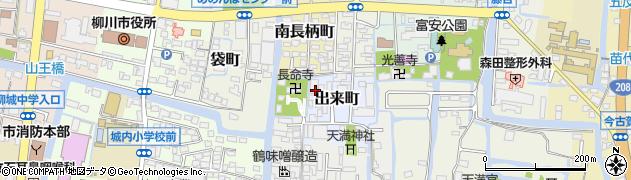 福岡県柳川市出来町周辺の地図