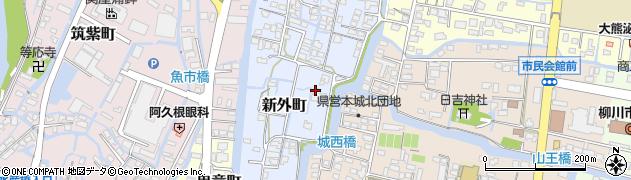 福岡県柳川市新外町周辺の地図