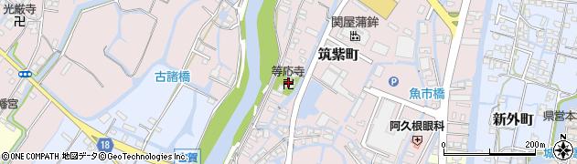 等応寺周辺の地図