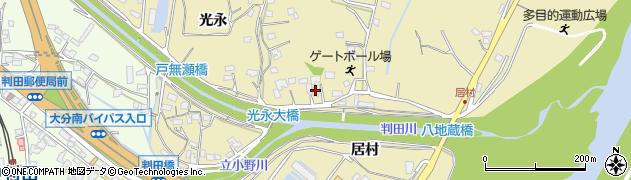 大分県大分市下判田(居村)周辺の地図