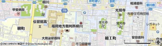 福岡県柳川市小道具町周辺の地図