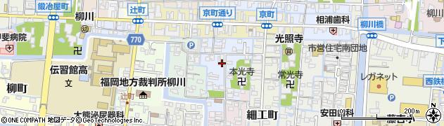 福岡県柳川市東魚屋町周辺の地図