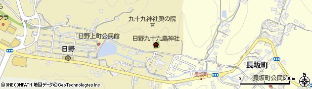 日野九十九島神社周辺の地図