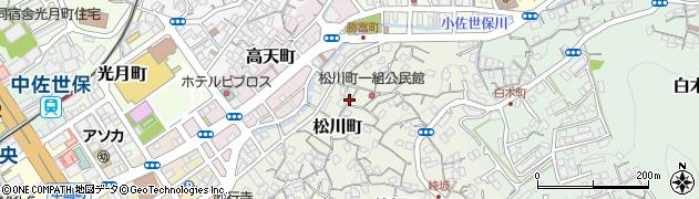 長崎県佐世保市松川町周辺の地図