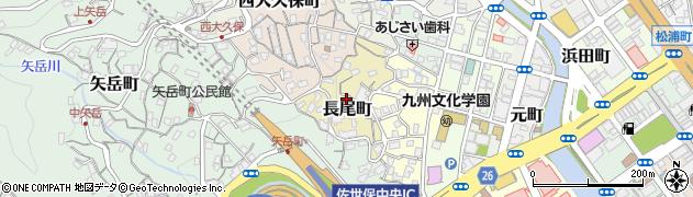 長崎県佐世保市長尾町周辺の地図