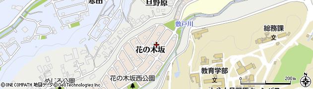 大分県大分市花の木坂周辺の地図