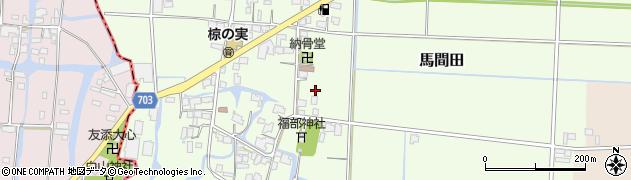 福岡県筑後市馬間田周辺の地図
