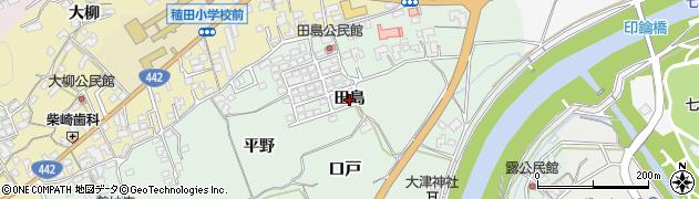 大分県大分市口戸(田島)周辺の地図