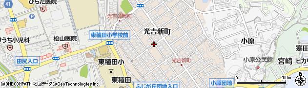 大分県大分市光吉新町周辺の地図