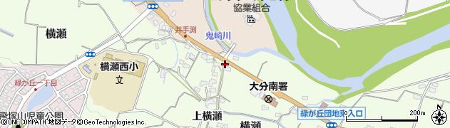 大分県大分市横瀬(上横瀬)周辺の地図