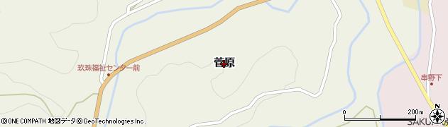 大分県九重町(玖珠郡)菅原周辺の地図