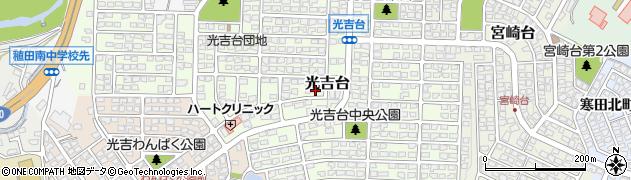 大分県大分市光吉台周辺の地図