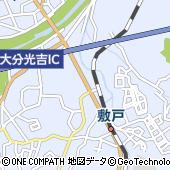 大分トヨタ自動車株式会社 本社