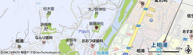 飯盛神社周辺の地図