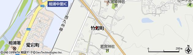 長崎県佐世保市竹辺町周辺の地図