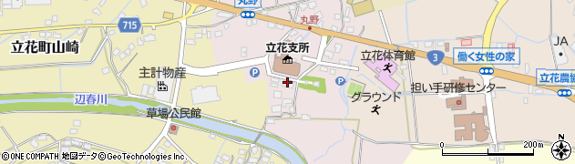 八女市役所 立花支所産業経済課商工観光係周辺の地図