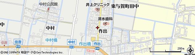 佐賀県佐賀市作出周辺の地図
