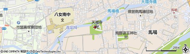 天福寺周辺の地図