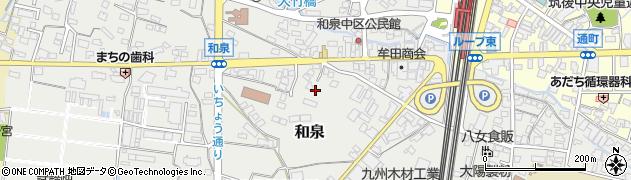 福岡県筑後市和泉周辺の地図