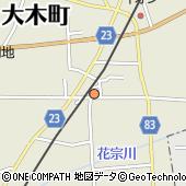 福岡県三潴郡大木町