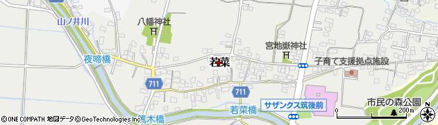 福岡県筑後市若菜周辺の地図