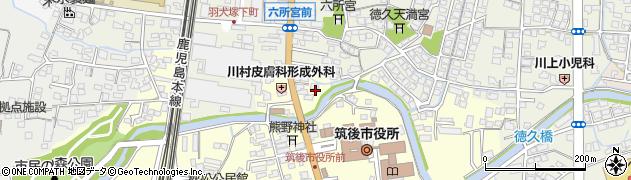 ヒューマンアカデミーロボット教室筑後教室周辺の地図