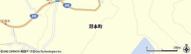 長崎県佐世保市潜木町周辺の地図