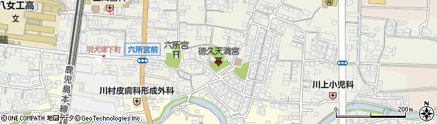 徳久天満宮周辺の地図