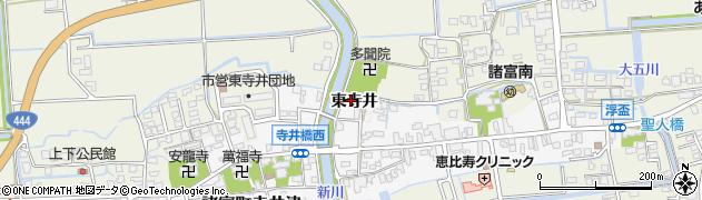 佐賀県佐賀市東寺井周辺の地図