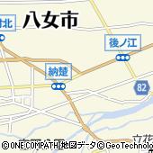資生堂フェイシャル専門店 芳香堂