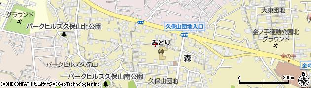 大分県大分市森(久保山町)周辺の地図