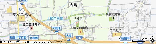八幡宮庚申神社周辺の地図