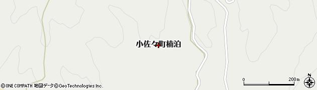 長崎県佐世保市小佐々町楠泊周辺の地図