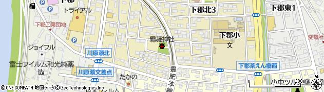霜凝神社周辺の地図