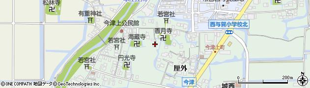 佐賀県佐賀市西与賀町(今津)周辺の地図