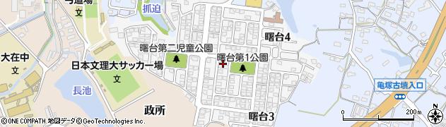 大分県大分市曙台周辺の地図