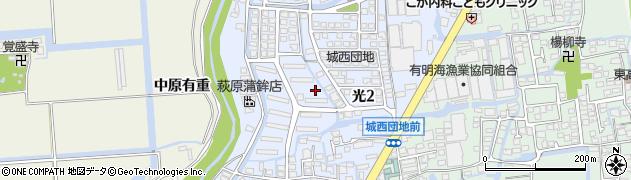 佐賀県佐賀市光周辺の地図