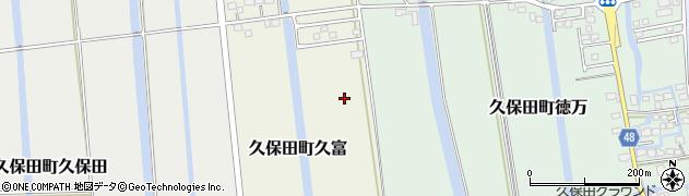 佐賀県佐賀市久保田町大字久富周辺の地図